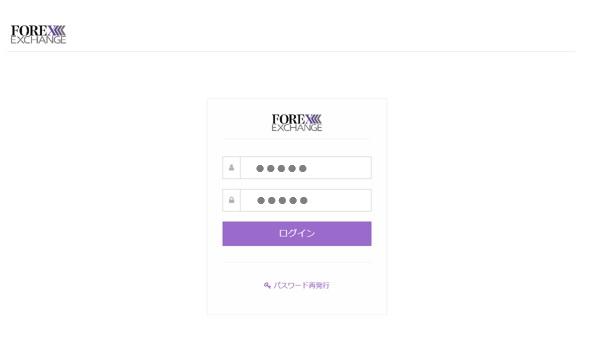マイページログイン方法