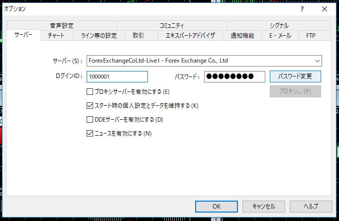 パスワード変更方法4